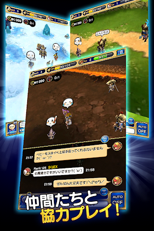 FINAL FANTASY GRANDMASTERS 1.9.4 screenshot 567050