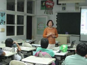 Photo: 20110923頭份(五)輕鬆學會計—管理會計實務應用 001