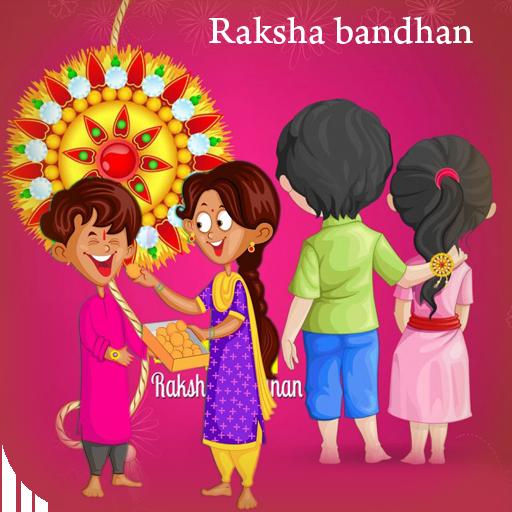 Raksha Bandhan Photo Frame