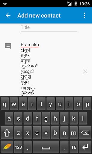 PramukhIME Indic Keyboard