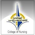 PAAET College of Nursing icon