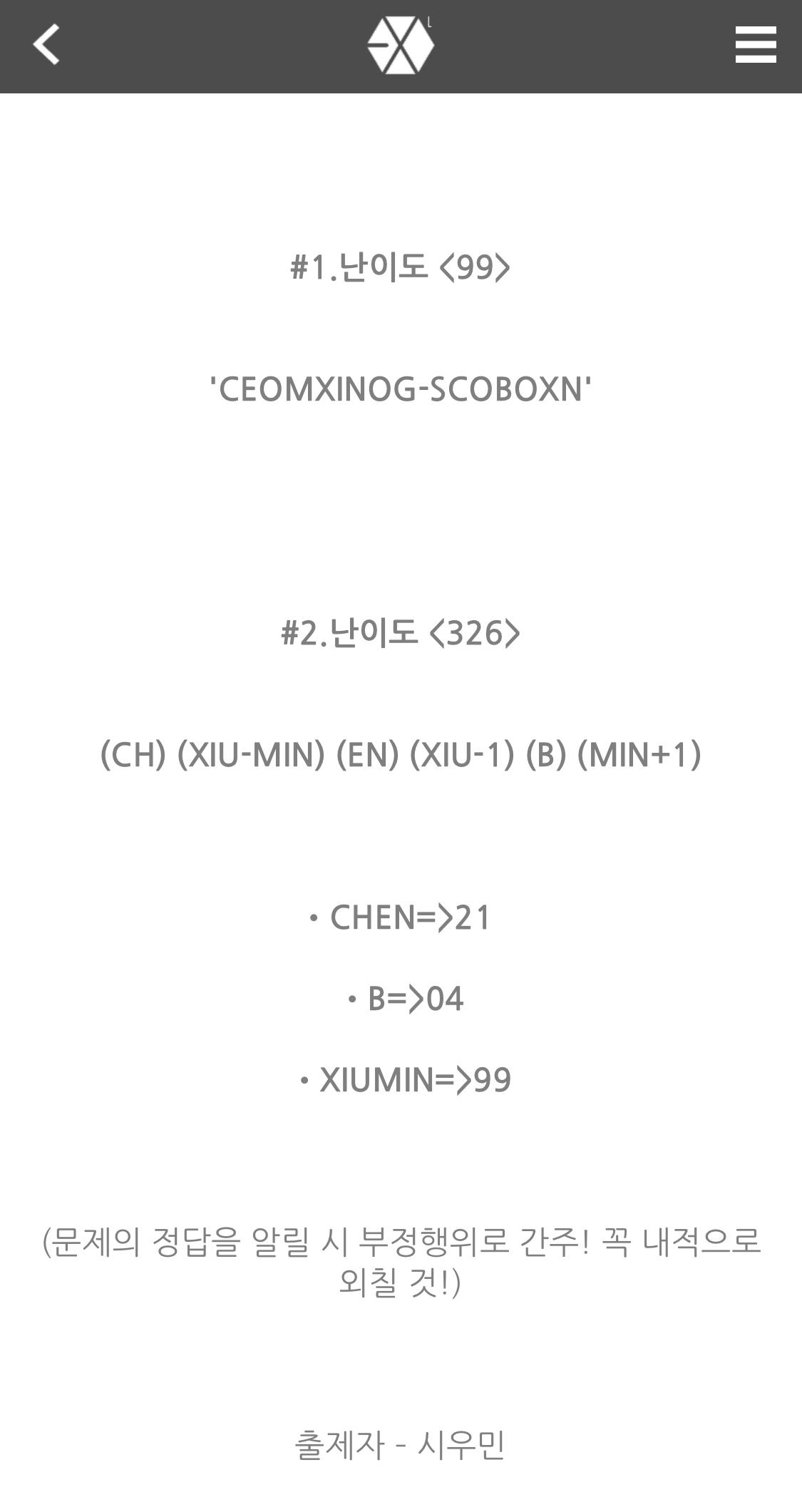 математика (3)