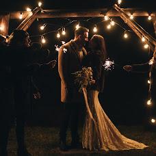 Wedding photographer Svetlana Boyarchuk (svitlankaboyarch). Photo of 15.02.2018