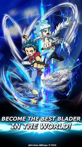 Beyblade Burst Rivals 1.2.2 screenshots 5