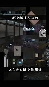 脱出ゲーム 超能力脱出 screenshot 7