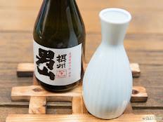 Saké tiède en flacon de 15cl