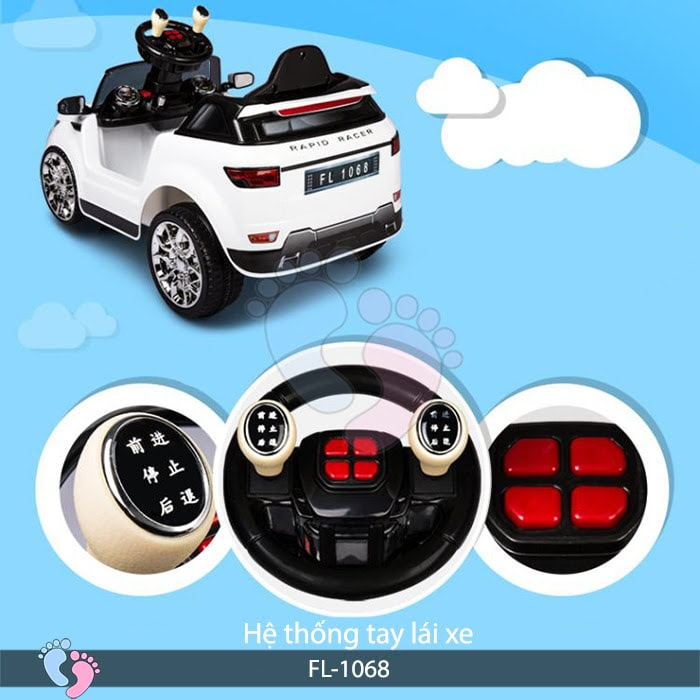 Xe oto điện trẻ em FL-1068 (0288) 14