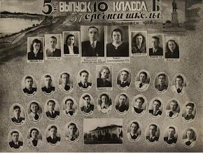 Photo: 1956_10b_ 5-ый выпуск