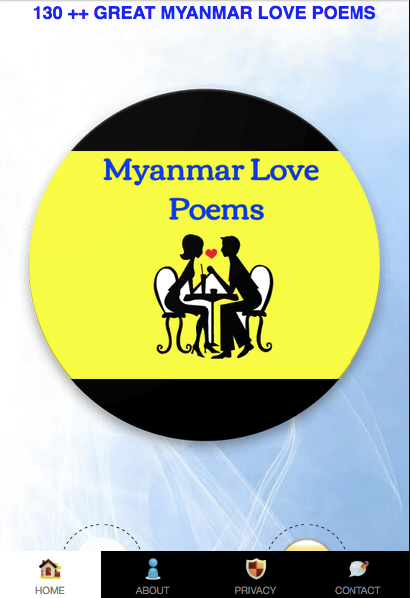 the role of myanmar poems in Poetry politics & public affairs  why prejudice runs deep against rohingya muslims of myanmar mary louise kelly talks to francis wade — author of myanmar's  what is the role of aung san .