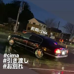 シーマ GF50 45XV前期のカスタム事例画像 なおシーマさんの2020年01月25日22:34の投稿