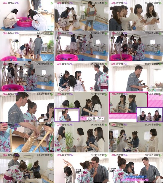 (TV-Variety)(720p) SKE48 LINE LIVE コレカケルアレ ep07 160816