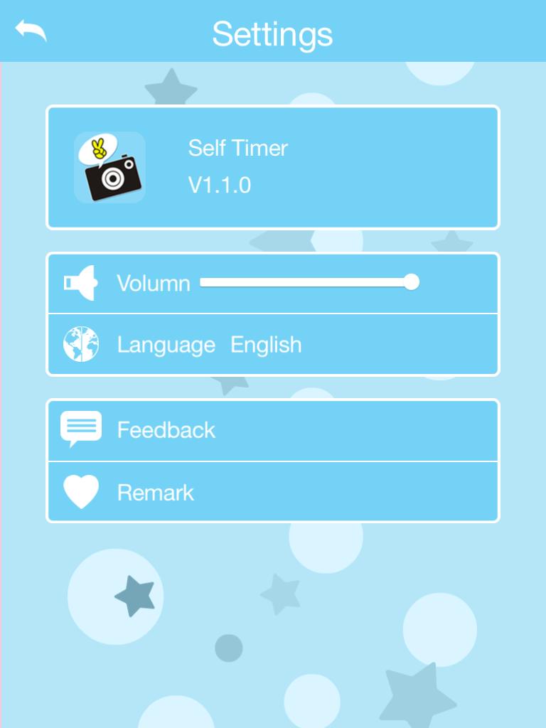Скриншот CoolSelfTimer