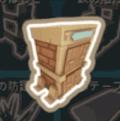 光の石の収納ボックス