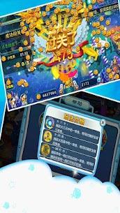機台千炮達人-電玩城街機捕魚遊戲(水滸傳、斗地主、水果機) 5