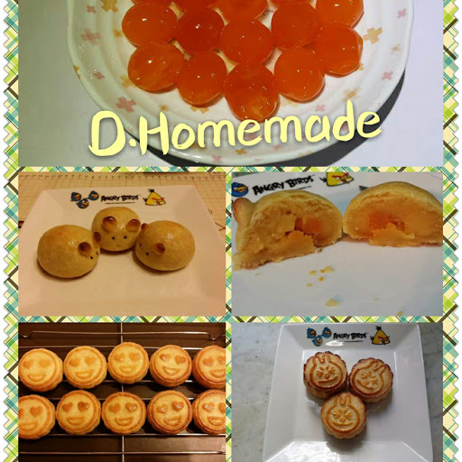 DHomemade