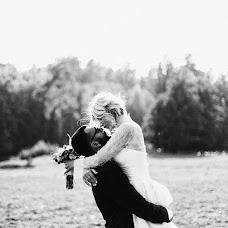 Hochzeitsfotograf Yuliya Anisimova (anisimovajulia). Foto vom 12.12.2014
