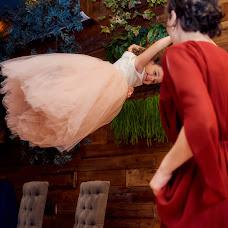 Hochzeitsfotograf Artem Apoyan (artem). Foto vom 11.09.2019