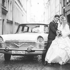 Wedding photographer Anastasiya Galaktionova (GalaktiAna). Photo of 09.04.2015