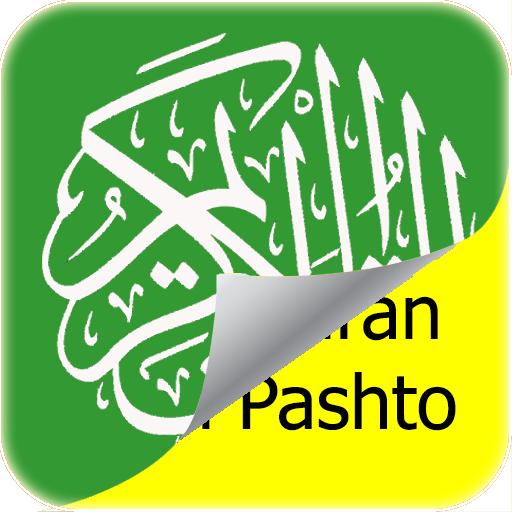 Quran Pashto Audio Translation - Google Play'de Uygulamalar
