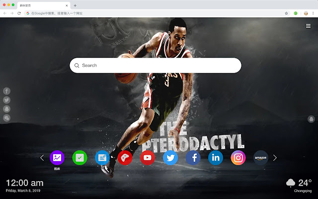 Milwaukee Bucks New Tab HD NBA Pop Theme