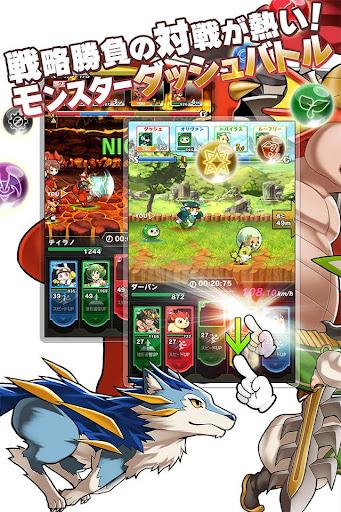 Efunfun遊戲平台