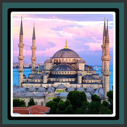 Live Wallpapers Mosques Google Playలన యపల