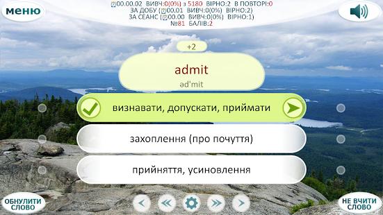 Англійські слова 5000, English words 5000 - náhled