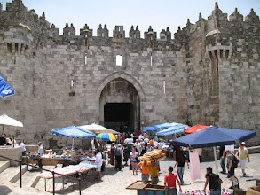 Photo: Damascus Gate