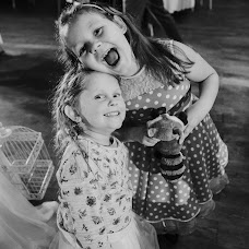 Свадебный фотограф Лидия Давыдова (FiveThirtyFilm). Фотография от 15.09.2018
