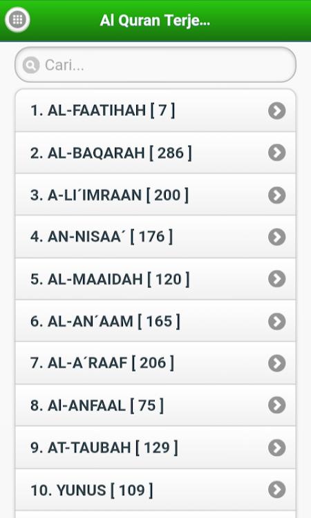 Al Qiran randki znajdź go na portalach randkowych