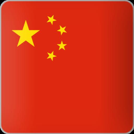 中国新闻 新聞 App LOGO-APP開箱王