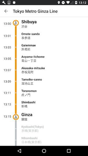 Japan Travel u2013 Route, Map, Guide, JR, taxi, Wi-fi 2.21.1 PC u7528 4
