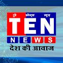 Ten News Live icon