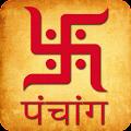 Hindi Panchang Calendar download