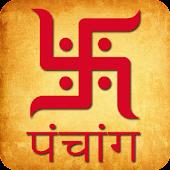 Hindi Panchang Calendar Mod
