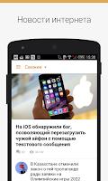 Screenshot of TJournal — новости интернета