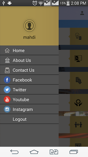 AjmanRE 1.3 screenshots 3