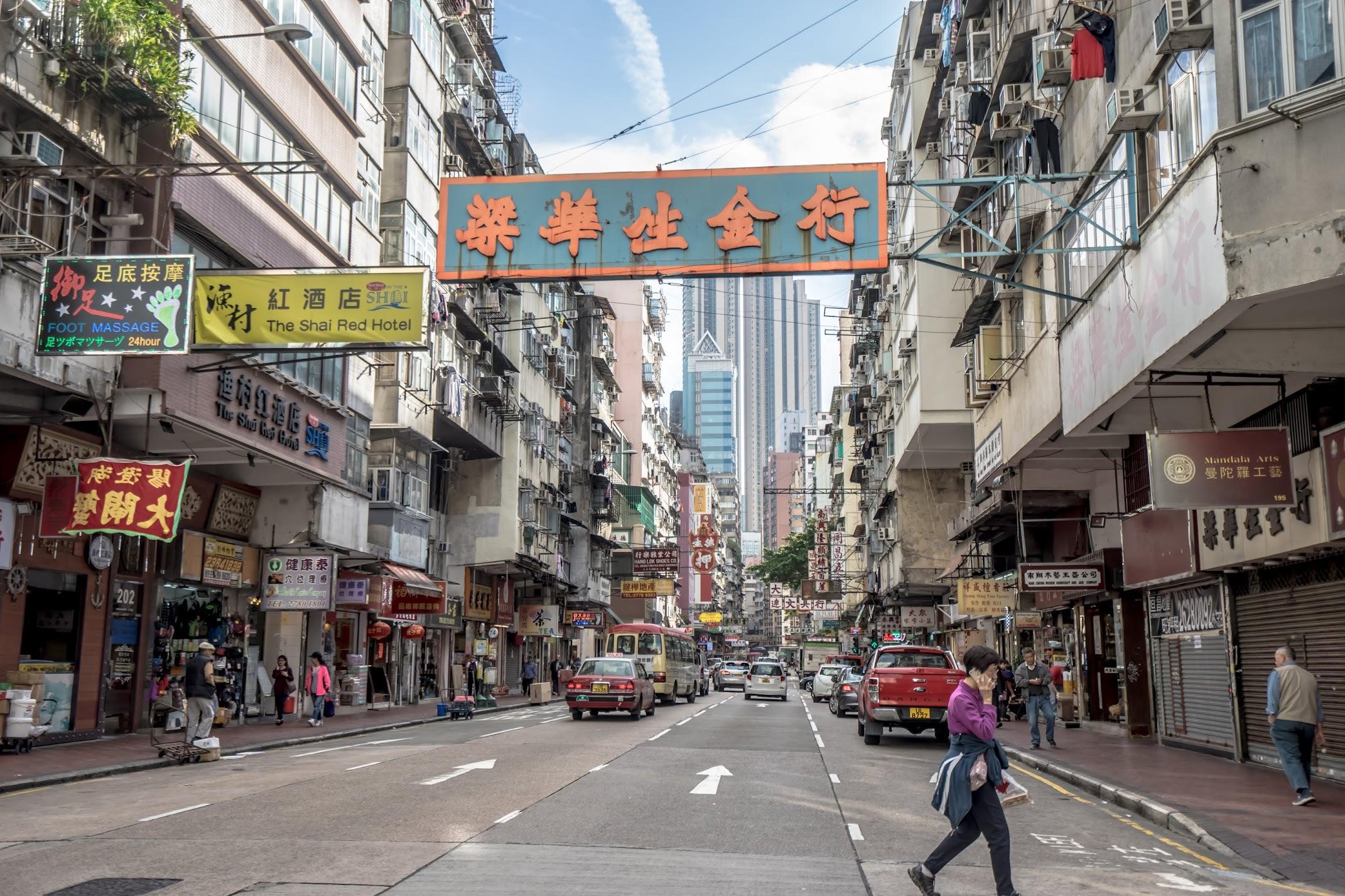 香港 佐敦