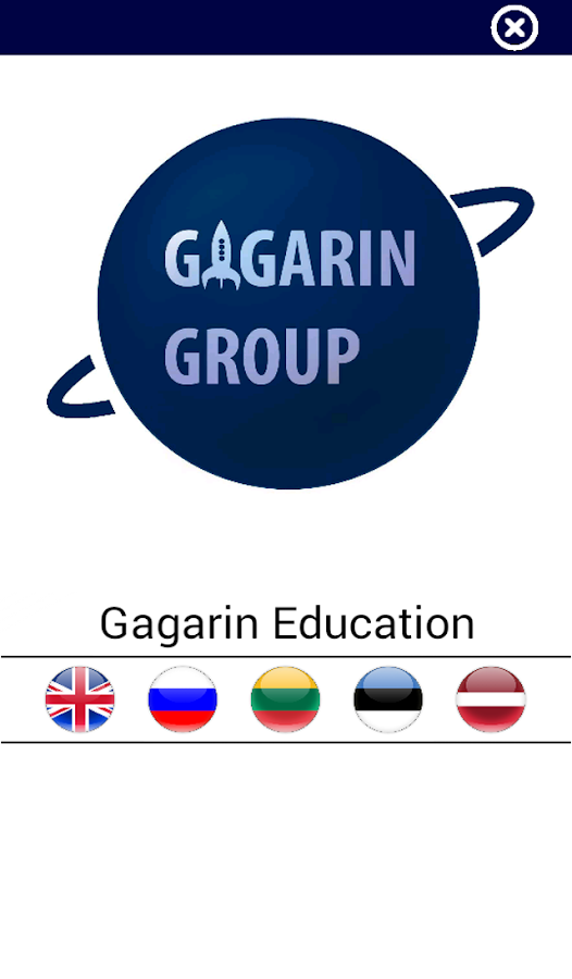 Gagarin Education UK- screenshot