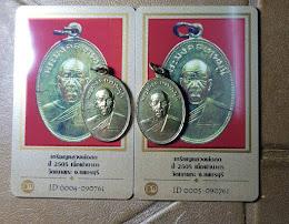 แจ๊ค  โคราช  วัดใจ 40 บาท เหรียญหลวงพ่อแดงผ้าป่า เพชรบุรีปี 05 จำนวน 2 เหรียญ หลวงพ่อแดง วัดเขาบันไดอิฐ ปลุกเสก
