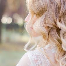 Wedding photographer Yuliya Bataeva (JuliaBataeva). Photo of 27.11.2018