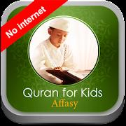 Teach your children holy quran