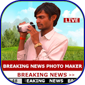 Breaking News Photo Maker