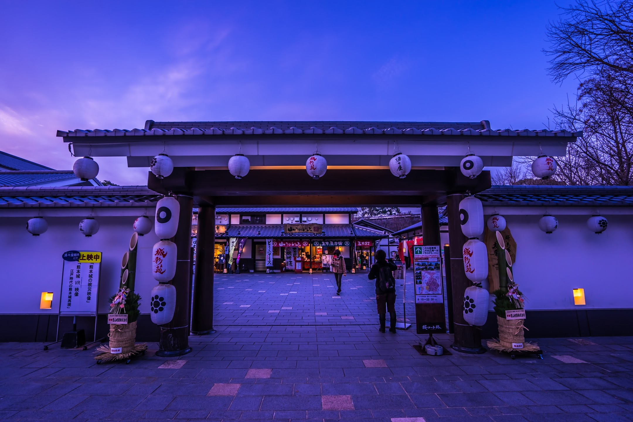 Kumamoto Castle Josaien2