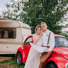 Wedding photographer Ilona Lavrova (ilonalavrova). Photo of 11.09.2018