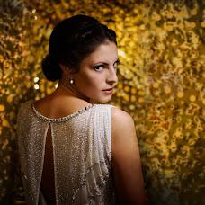 Wedding photographer Joanna Gadomska (www.orangelemur). Photo of 08.11.2015