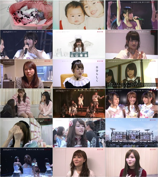(TV-Variety)(720p) AKB48裏ストーリー 込山榛香 (More Complete Edition) 160917