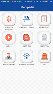 eHealthApp- screenshot thumbnail