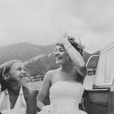 Wedding photographer Varvara Medvedeva (medvedevphoto). Photo of 07.04.2017