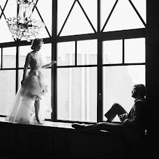 Wedding photographer Svetlana Sova-Klimkina (SSova). Photo of 05.05.2017